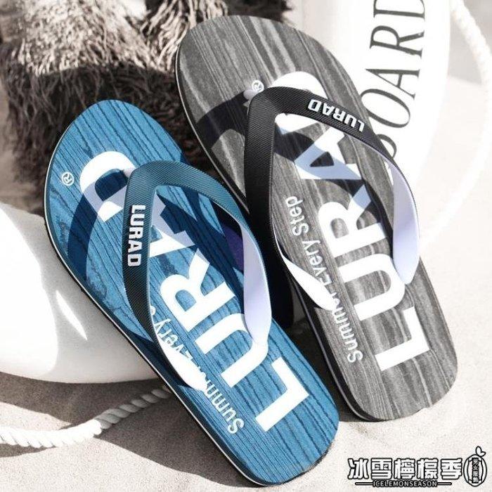 [免運]木紋男士人字拖夏季防滑涼拖鞋減震夾腳涼鞋戶外沙灘鞋潮流❥『小果樹』