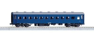 [玩具共和國] KATO 1-551 (HO)スハ43 ブルー 改装形