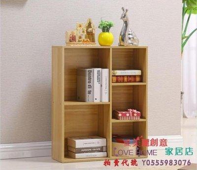 簡約現代書架飄窗置物架簡易學生櫃子桌面桌上落地創意兒童書櫃小ZDX(交換禮物 創意)聖誕