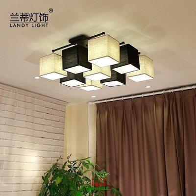 【美學】北歐吸頂燈客廳燈長方形新中式燈具簡約現代 臥室燈溫馨MX_1772