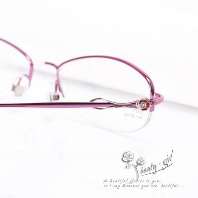 品牌半框紫色鏤空金屬眼鏡框女款雕花裝飾眼鏡