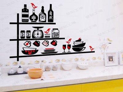 壁貼工場-可超取 大號壁貼壁貼 牆貼 廚房 櫃 組合貼 AM7011