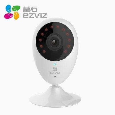 無線網路監控攝像頭高清夜視帶語音 室內家用wifi手機遠程