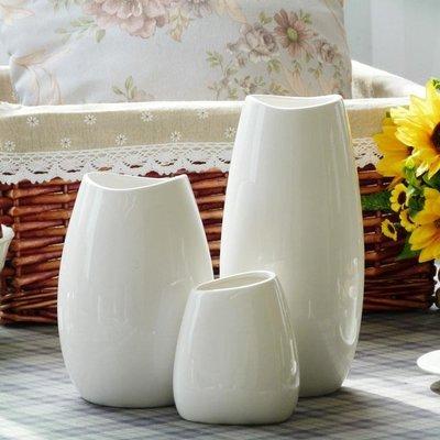 現代簡約白色花瓶小號 客廳乾花插花器餐桌裝飾品擺件    全館免運