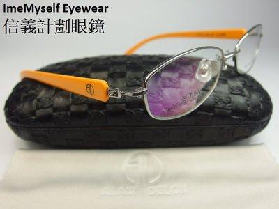 【信義計劃眼鏡】ImeMyself Eyewear Alain Delon 亞蘭德倫 鈦金屬框 橢圓框 超輕超彈性鏡腳