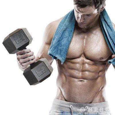 六角啞鈴男士健身家用10公斤20kg一對包膠啞鈴健身器材練臂肌 igo 台北日光
