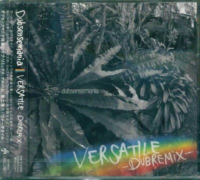 K - DUBSENSEMANIA - Versatile - dubremix - 日版 - NEW