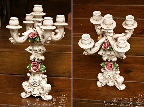 陶瓷燭台--秘密花園--義大利製造進口SONDA立體玫瑰陶瓷典雅燭台/擺飾