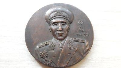 3503中華人民共和國.林彪元帥大型紀念章·直徑約79mm.厚約4mm.重約199g(民間鑄造)