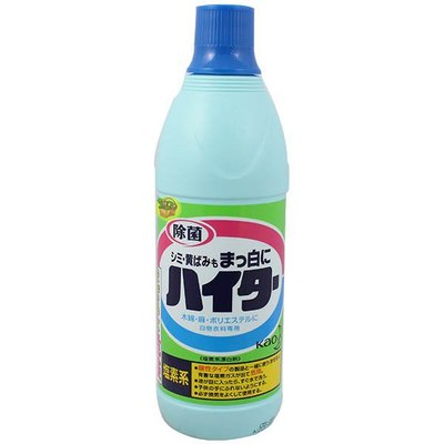 【JPGO】預購-日本進口 花王 kao 白色衣物專用 除菌去汙漂白水 600ml #246