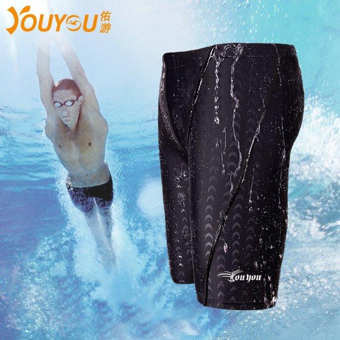 專業泳下著 防水寬鬆版男生士五分舒適款泳衣 緊身性感游泳下著裝備