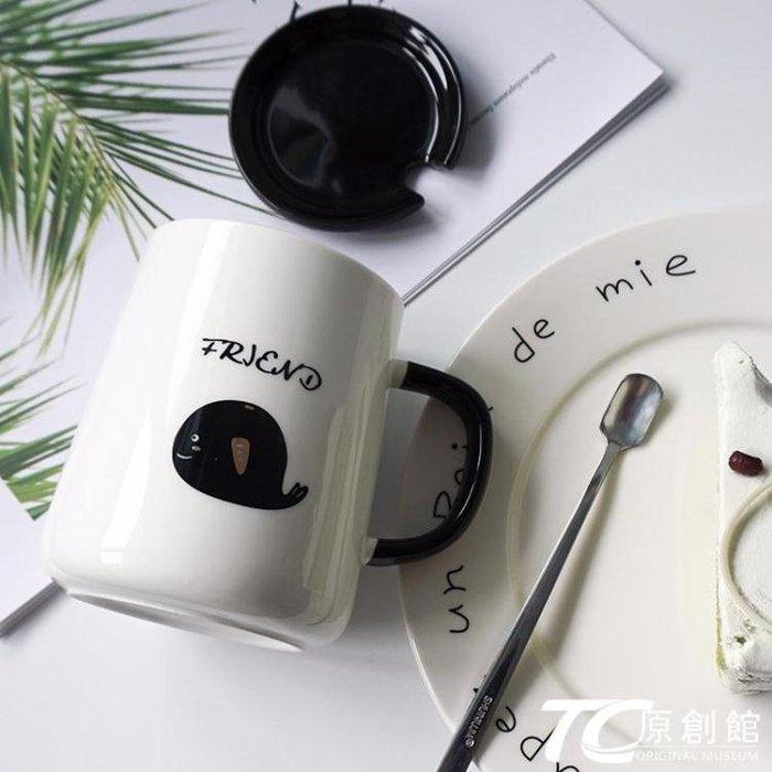 馬克杯 定制  ins北歐馬克杯帶蓋勺杯子禮盒裝情侶水杯一對刻字企業定制陶瓷杯