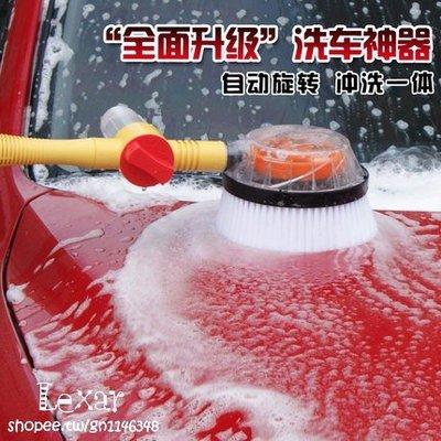 洗車神器家用工具刷擦車拖把通水汽車用品...