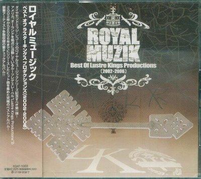 K - Royal Muzik - Best Of Lustre Kings Productions - 日版 NEW