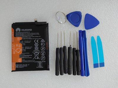 全新 HUAWEI Y7 電池 HB406689ECW 電池 華為 Y7 電池