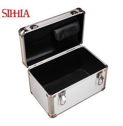 【易發生活館】茜菲婭 新款小號鋁合金箱 工具箱 藥品雜物收納箱便民箱G0702 收纳箱整理箱