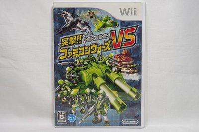 日版 Wii 突擊!! 任天堂戰爭VS