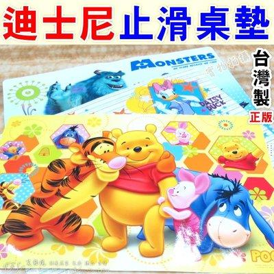 迪士尼止滑桌墊 餐墊 防污墊 聖誕節 兒童節 禮物 台灣製(正版)-艾發現