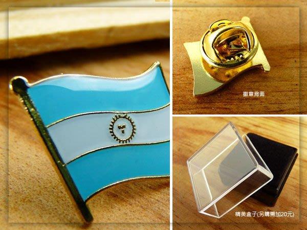 【國旗徽章達人】阿根廷國旗徽章/勳章/胸章/別針/胸針/Argentina/超過50國圖案可選