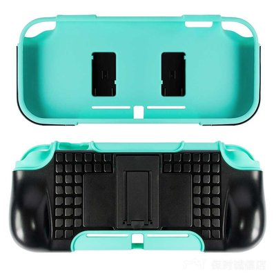 Nintendo Switch Lite 支架 輪胎紋 保護殼 遊戲保護殼