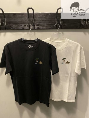 【AND.】NIKE SB SKATE T Shirt 金字塔 T恤 白/黑 男款 DD8914-100/010