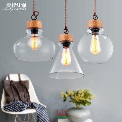 【美學】北歐loft玻璃吊燈 現代簡約復古透明餐廳玻璃燈MX_12