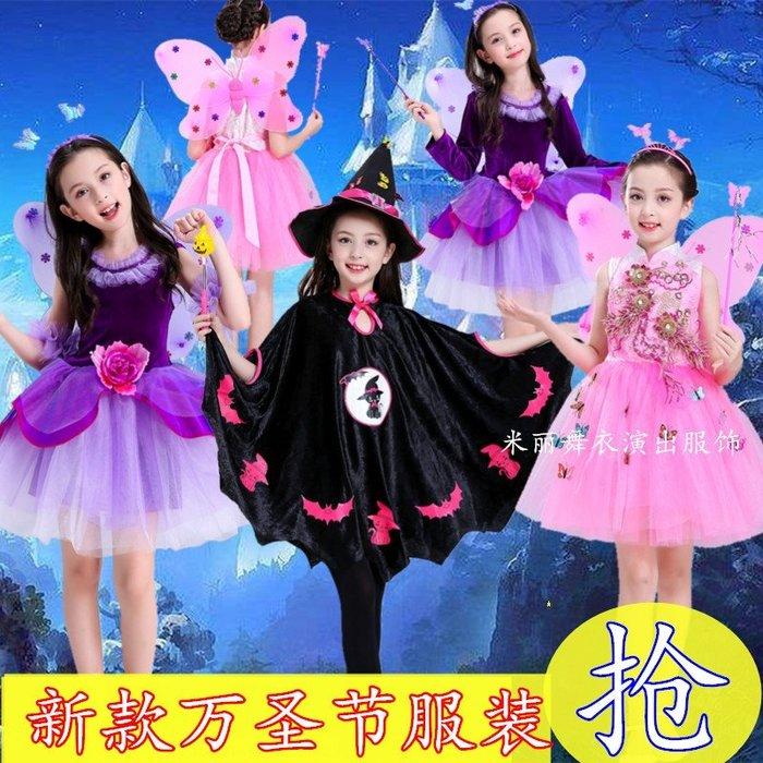 cosplay服裝服飾正韓國版兒童萬圣節服裝女童公主化妝舞會小女巫角色扮演cosplay表演衣服11-6