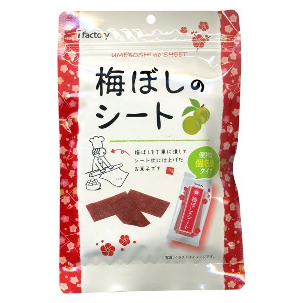 【大欣食品】稻葉梅子薄片(大) 梅片 日本進口 團購零食