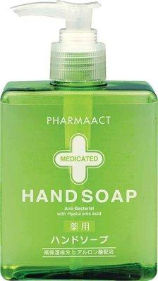 日本 熊野油脂 KUMANO PharmaACT 洗手乳 4513574016040--69