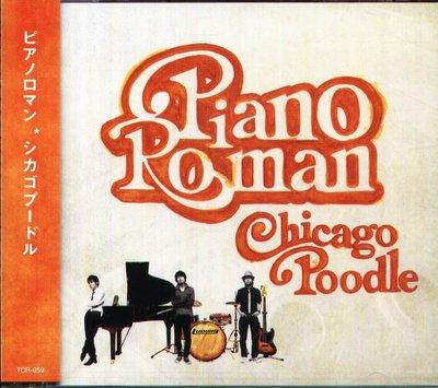 K - Chicago Poodle - Piano Roman ピアノロマン - 日版 - NEW