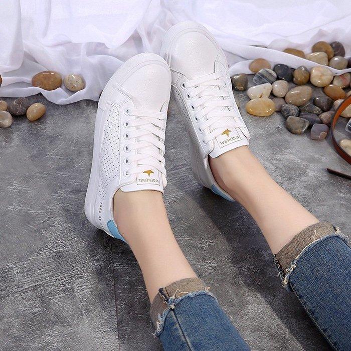 年春季新款韓版潮鞋女休閒板鞋女超纖皮平底學生小白鞋女