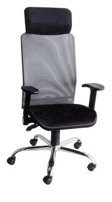 【南洋風休閒傢俱】辦公家具系列-灰有手辦公椅 辦公書桌椅 (金631-12)