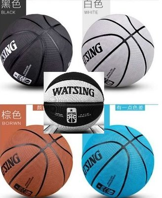 True grip不好打2019WITESS WATSING龍鱗紋室內室外籃球PU軟皮手感極佳BERTER 無贈品版
