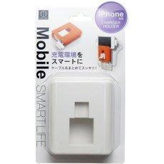 日本便利iPhone手機插座萬用架