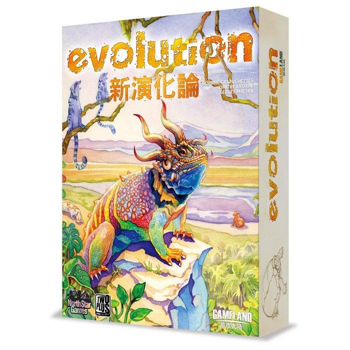 骰子人桌遊-新演化論 New Evolution (繁) 生物性狀.動物.教育