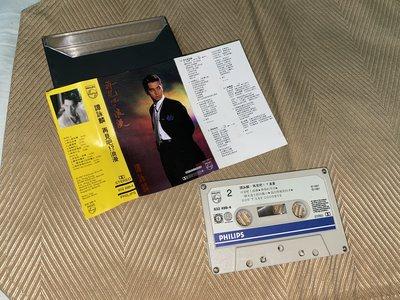 【李歐的音樂】香港寶麗金唱片1987年 譚詠麟 再見吧 浪漫 知心當玩偶  錄音帶有歌詞