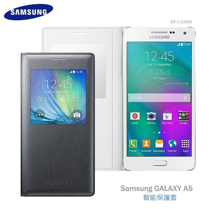 Samsung Galaxy A5 SM-A500 原廠透視感應皮套/EF-CA500/S-view/休眠/東訊公司貨