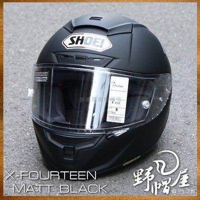 三重《野帽屋》SHOEI X-14 全罩 安全帽 SNELL X-Spirit X14。Matt Black 霧黑