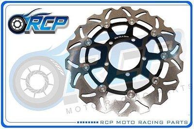 RCP 前輪 浪花 碟盤 前碟盤 煞車盤 GTR1400 ZG 1400 GTR 1400 2008~2016945