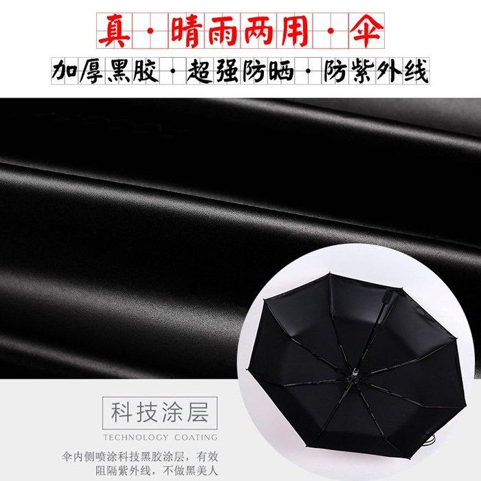 簡約雨傘女韓國小清新晴雨兩用太陽傘森系女神復古學生少女心折疊 上新特惠