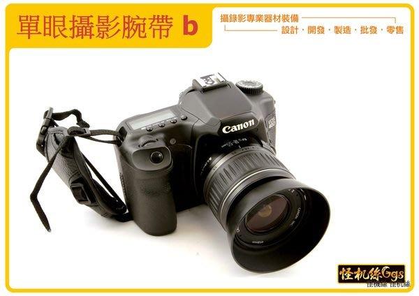 怪機絲 YP-9-020-3 通用型 單眼腕帶 b 攝影腕帶 手腕帶 皮腕帶 挽帶 d800 5d2 5d3