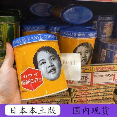星河屋日本本土版kawai肝油丸兒童肝油鈣丸卡哇伊可愛的魚肝油A+D300粒