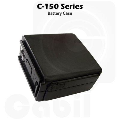 【中區無線電】C-150 電池盒六顆裝 C150 C-450 RL-102 RL-402 S-145 S-450 含稅
