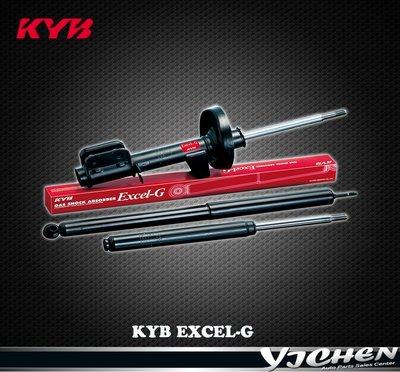 《大台北》億成汽車底盤精品改裝-KYB EXCEL-G NISSAN MARCH K11 (GAS)