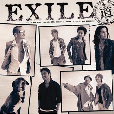 台壓全新未拆已絕版 --- EXILE 道 ( CD+DVD )