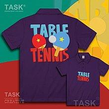TASK 體育table tennis乒乓球拍趣味圖案翻領polo衫體恤個性