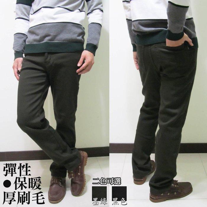 加大尺碼 厚刷毛 保暖長褲 有彈性 中直筒長褲 (307-7030-10)墨綠(7029-21)黑