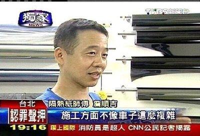 阿吉汽車大樓隔熱紙 一般國產轎車前檔專用淺色隔熱紙透光度50%特價2000