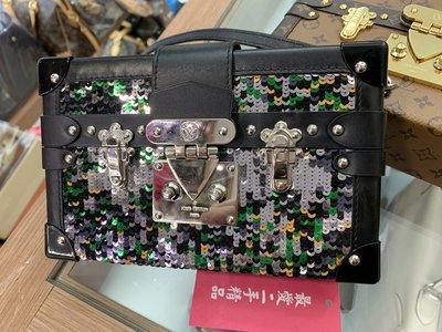 ☆最愛二手精品☆ LV PETITE MALLE 限量亮片銀釦硬箱造型迷你斜背包手拿包