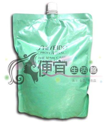 便宜生活館【瞬間護髮】SHISEIDO資生堂 芳泉調理護髮乳 1800g 特價2750元免運費